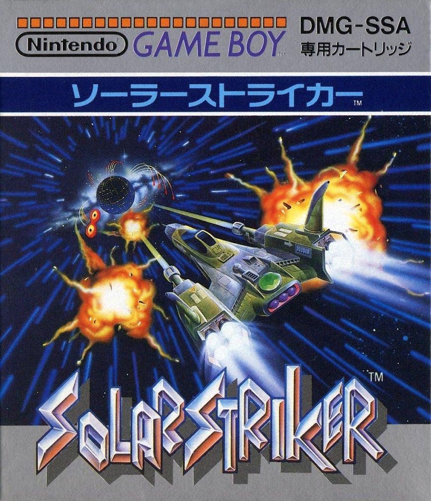 Solar Striker (J)
